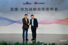 Huawei teams up with Baidu to lead in AI powered smart services