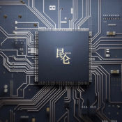 Kunlun AI chip