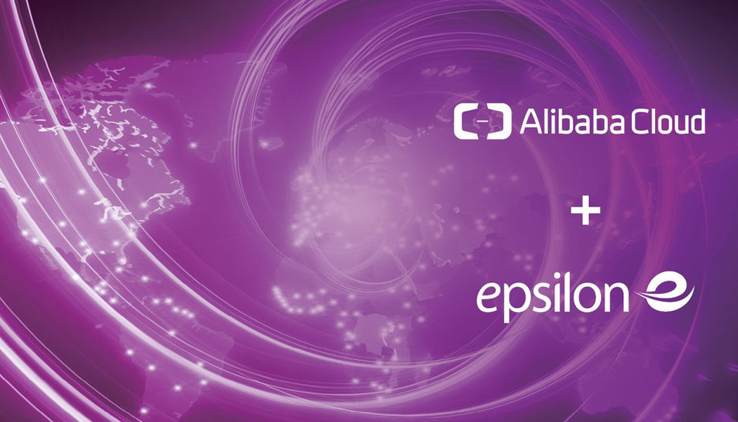 Epsilon and Alibaba Cloud