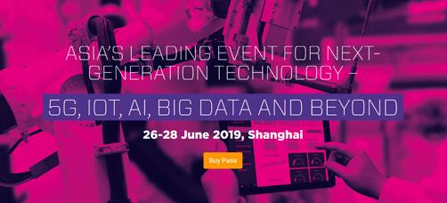 MWC Shanghai 2019