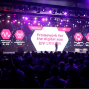 MWC Shanghai Highlights
