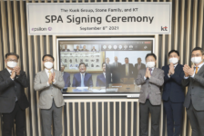 Korea's KT Corp. Acquires Epsilon Telecommunications to Expand Global Presence and Accelerate Digital Transformation